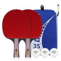 One Set Professional 3 stars Table Tennis Bat Racket Long Short Handle Ping Pong Blade Racket Pimples For Beginner Training