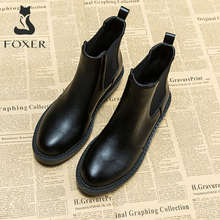 Women's Boots Lady Shoes Chelsea FOXER Genuine-Cow-Leather Platform Elastic-Band Ankle