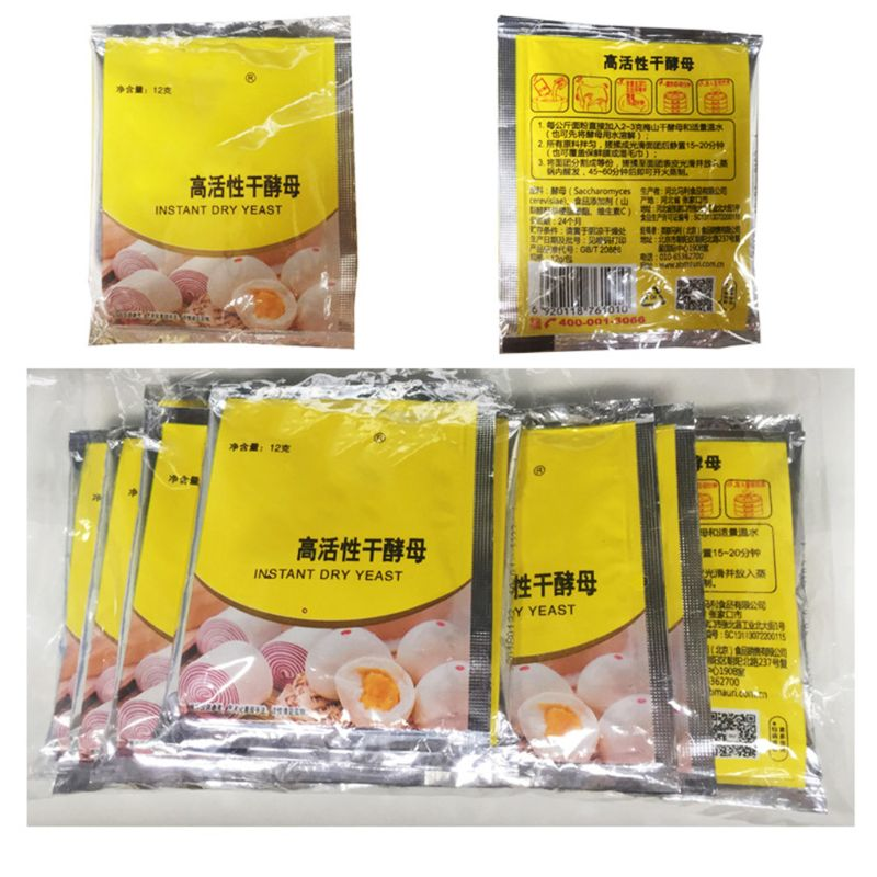 10 Bags 120g Cake Bread Active Instant Dry Yeast For Kitchen Baking Steamed Buns