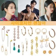 MENGJIQIAO 2020 TV Coreana de moda de Metal Pendientes colgantes circulares para mujeres niñas Micro Pave Zircon Punk largo Oorbellen joyería