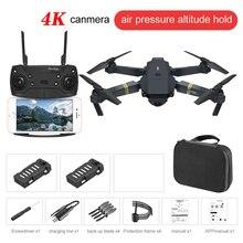 E58 Wifi Fpv Met True 4K/1080P/720P Groothoek Hd Camera Hoge Hold Modus opvouwbare Arm Rc Drone Quadcopter Rtf Vs E68 M69 F86