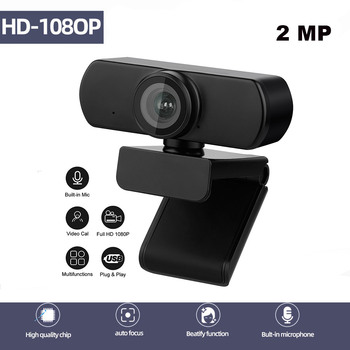 1080p webcam,2MP Web Cam Built-in Microphone Manual focus  Video Call Web Computer Camera for PC Laptop USB3.0  Web Cam conventional manual call point
