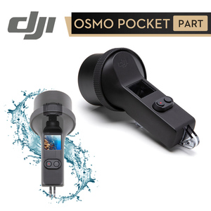 Image 1 - DJI Osmo Pocket Waterproof Case Protective Shell 100% Original Brand New Osmo Accessories up to 60 m IN STOCK