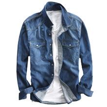 Men's long-sleeved solid denim shirt fashion brand Classic retro denim Pocket decoration Business shirt Spring and Autumn Tops