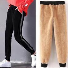 Обтягивающие женские брюки; Зимние кашемировые брюки из овечьей