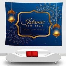 Ислам домашний декор Аравийский стиль гобелен настенный Рамадан гобелены новая мода новая безопасность и охрана окружающей среды