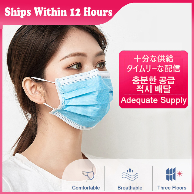 Flu Protection 50pcs Anti-dust Safe Breathable Mouth Mask Disposable Ear loop Face Masks Hypoallergenic Masks Anti Bacteria Mask