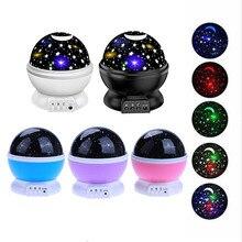 Estrelas céu estrelado led night light rotativa projetor lua lâmpada bateria usb crianças presentes quarto lâmpada de projeção luz