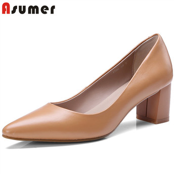 ASUMER 2020 new arrival women pumps genuine leather single shoes spring summer pointed toe elegant dress party shoes woman