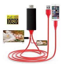 1.8 متر 8 دبوس إلى HDMI متوافق كابل HD 1080P محول محول USB كابل ل HDTV TV الصوت الرقمي محول كابل ل iphone