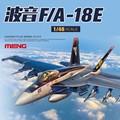 Meng LS-012 1/48 Боинг F/A-18E супер Hornet Бамблби», «истребитель сборка модель самолета строительные наборы для хобби Коллекция игрушек