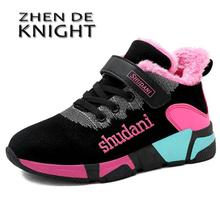Girls Sneakers 10-Year-Old Boots Plush-Shoes Soft-Sole Breathable Winter Kids Children's