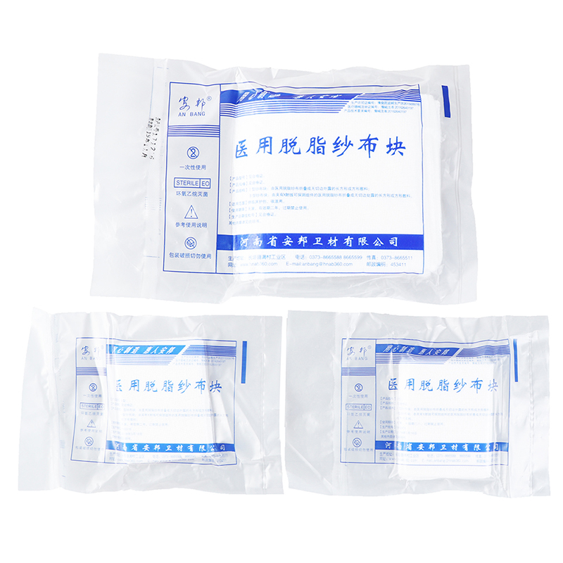 5pcs/pack Medical Non-woven Gauze First Aid Wound Dressing Sterile Medical Gauze Pad Wound Care Supplies