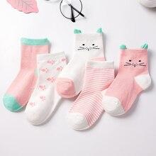 ZWY740 Baby Boys Winter Socks Cartoon Bear Kids Spring Autumn Cotton Breathable Keep Warm Floor Anti-skid Girls Socks