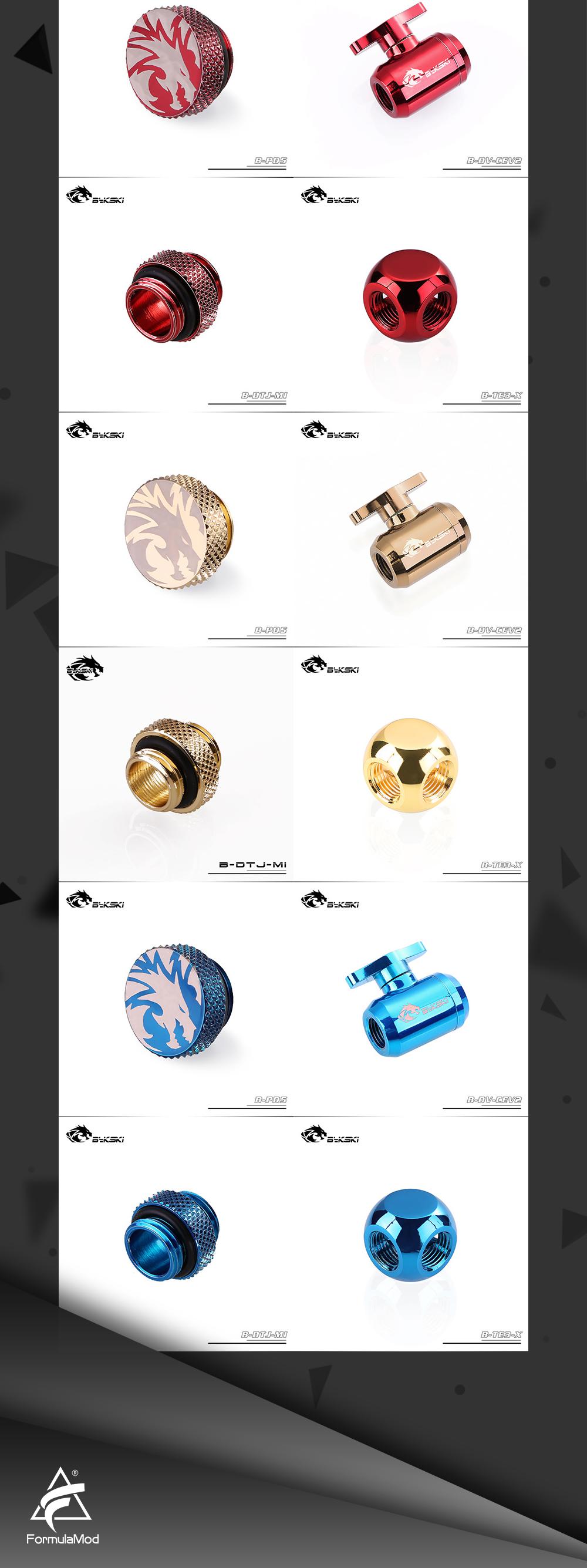 "Valve Kit Drain Push Water Combination Ball G1/4"" Computer Case Cooling Copper & Aluminum Bykski, B-HP-DV-GC"