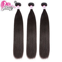 BEAUTY FOREVER 3 Bundles Straight Peruvian Hair Weaves 100% Remy Human Hair Weft 8 30inch Natual Color Free Shipping