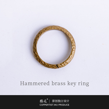 Coppertist.Wu Hammered copper ring Handmade Brass Metal Key Holder Split Rings Ring Chain Round Circle Keychain