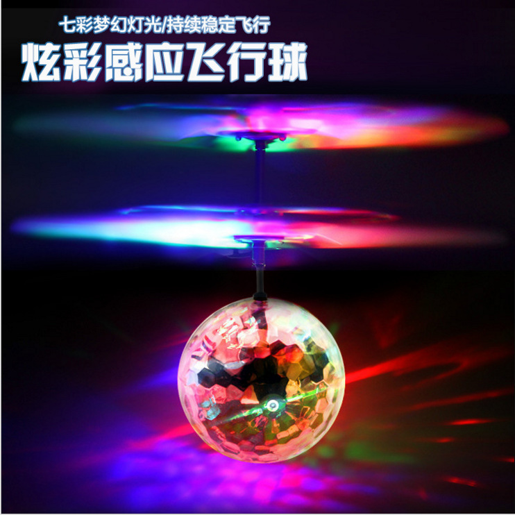 Heng Kong Toy Infrared Gesture Sensing Colorful Flash Fly Ball Mini Remote Control Aircraft Colorful Suspension Aircraft Play