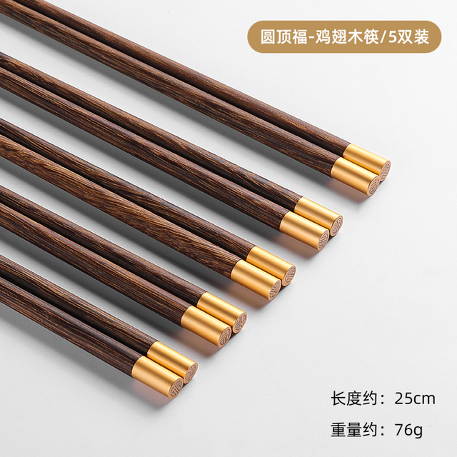 Фото 10 пар/лот деревянные палочки для еды без лака воск бытовая цена
