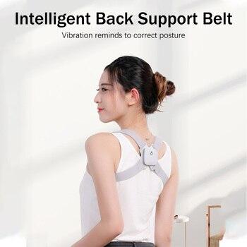 Корсет для спины и плеч Yongrow 3
