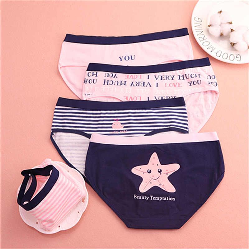 1pcs ผู้หญิงลายผ้าฝ้ายเซ็กซี่ชุดชั้นใน OVERSIZE สุภาพสตรีการ์ตูนน่ารัก Kawaii น่ารัก PLUS ขนาด XL/ XXL Panty 20