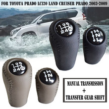 Автомобильный Стайлинг из абс + кожи, 5-скоростная ручная передача + ручка переключения передач для Toyota Prado LC120 Land Cruiser Prado 03-09