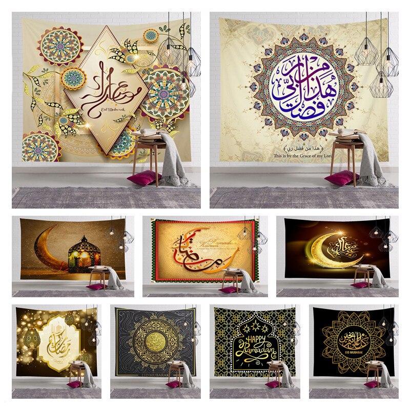 Настенный декор, украшение в виде ислама, печатный фон, настенный гобелен, ткань Рамадан, Мубарак, кареем, домашний декор