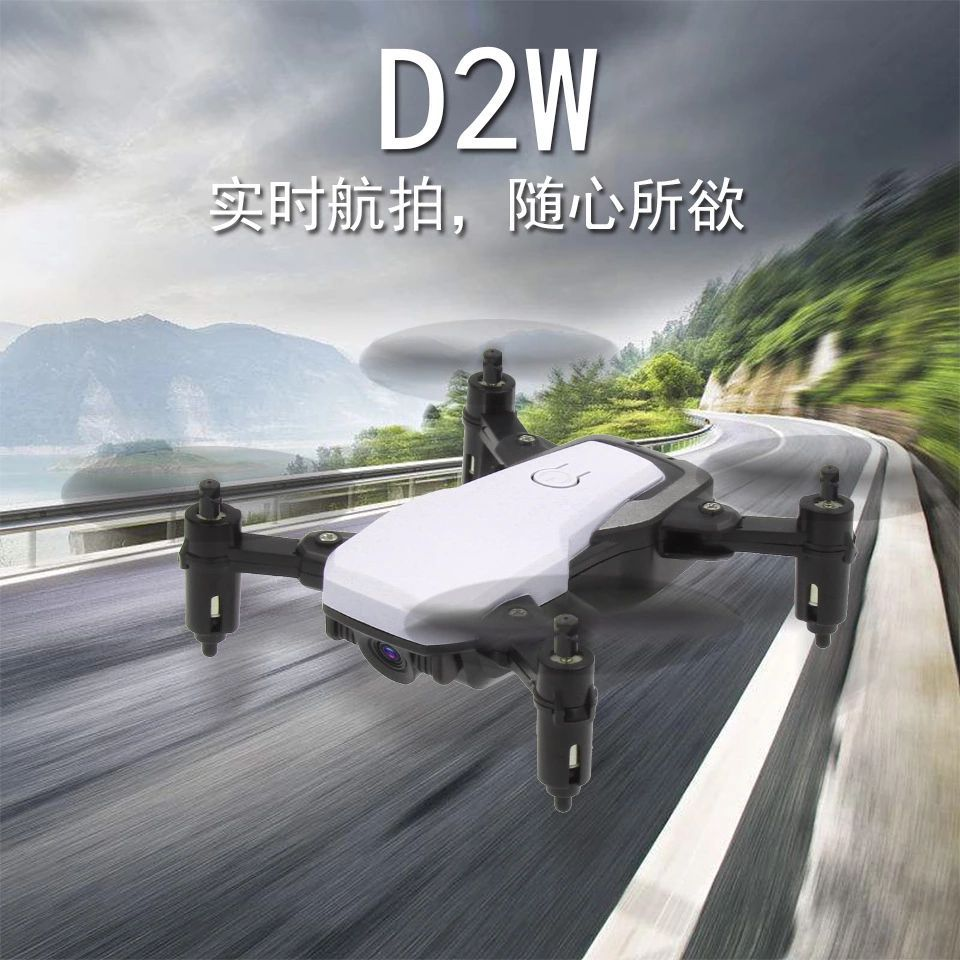 Mini Folding Quadcopter Pressure Set High Unmanned Aerial Photographic Vehicle Tilt Controls Remote Control Aircraft