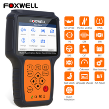 FOXWELL herramienta de diagnóstico NT650 Elite OBD2 EOBD, servicio de reinicio de aplicaciones múltiples, lector de códigos de coche, escáner automotriz OBD2