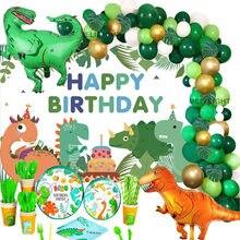 Игр тема джунгли Дино вечерние украшения Воздушные шары в виде динозавра набор одноразовой посуды Baby Shower День рождения детей, мальчика вече...