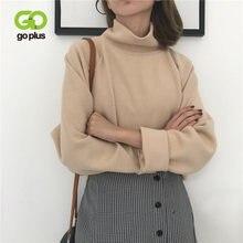 Goplus женский свитер с высоким плотно облегающим шею воротником