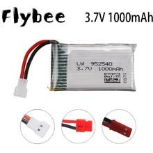 Atualizados 3.7V 1000mAh 25c Lipo Bateria 952540 Para Syma X5 X5C X5C-1 X5S X5SW X5SC V931 H5C CX-30 CX-30W RC Quadcopter Peça De Reposição