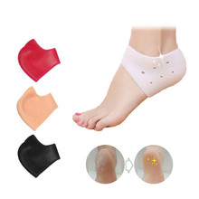 1 Pair Soft Silicone Anti-Cracking Pad Moisturizing Gel Heel Socks Cracked Foot Care Protectors Pink