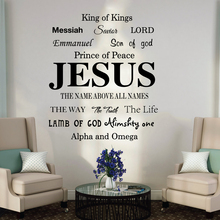 Jesus Name God Messiah Words Wall Sticker Bedroom Living Room Jesus Lord Religion Lettering Wall Decal Kitchen Vinyl Decor цена