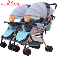 With music box can be taken apart double stroller portable twins strollers can sit can be folded baby stroller Free shipping