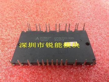 CP25TD1-24A / Japan I7 unit module--RNDZ