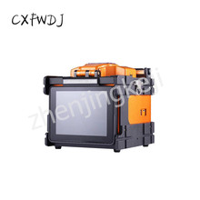 Fiber Fusion Machine MFS-T80 Automatic Fusion Machine Fusion Machine Hot Melt Machine leather Pigtail цена