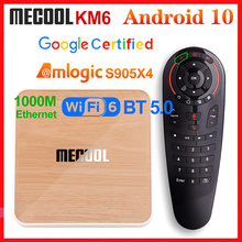 Mecool KM6 Deluxe ATV Amlogic S905X4 Smart Android 10.0 TV Box 4GB RAM 64GB ROM 2.4/5G WiFi BT 4K Android 10 Set top Box 2G16G