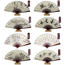 Chinese Style Hand Held Folding Silk Fan For Wedding Event And Party Supplies Home Decoration Gift for Men cheap CN(Origin) BAMBOO Painted