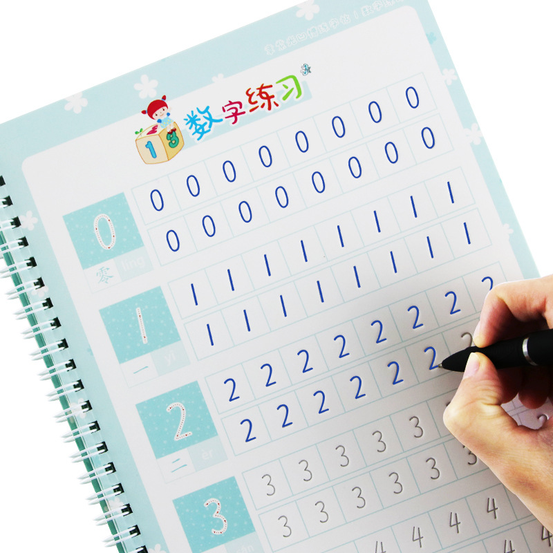 CHILDREN'S Groove Digital Number Calligraphy Copybook For Kid Children Exercises Calligraphy Practice Magic Book Libros