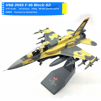 цена на 1/72 Scale Military Model Toys F-16 Block52 Fighting Falcon Fighter Diecast Metal Plane Model Toy For Collection,Gift,Kid