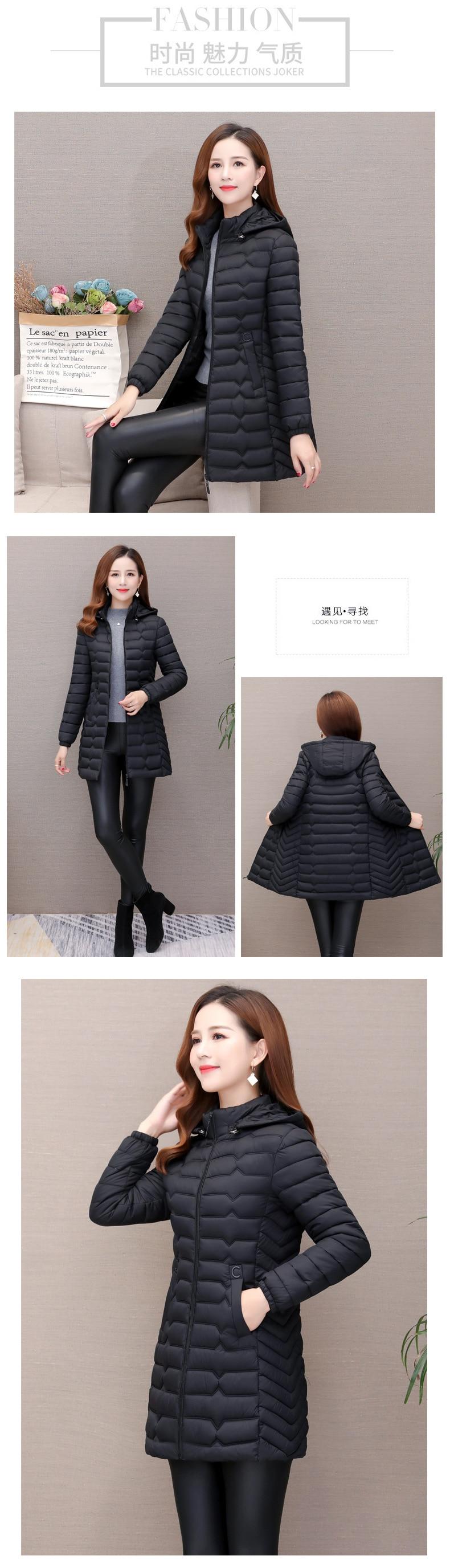 Зимняя новая стильная женская одежда в Корейском стиле, приталенная тонкая хлопковая стеганая одежда средней длины, приталенная хлопковая стеганая куртка Coa