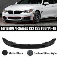 1PCS Car Front Bumper Lip Spoiler Splitters Matte/Carbon Fiber Style Lip M Sport Style For BMW 4 Series F32 F33 F36 2014~2019
