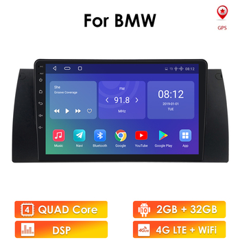 Android 10 Car Radio Player for BMW 5 E39 E53 E38 X5 1995-2001 2002 2003 2004 2005 2006 Navigation GPS 2 Din Multimedia Video image