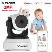Видеоняня Vstarcam, Wi-Fi, 2 канала, с датчиком движения