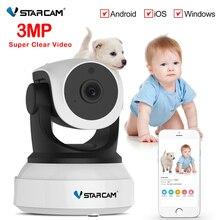 Vstarcamビデオwifi 2ウェイオーディオトークスマートモーション検出インターホン乳母カメラベビーシッター警報