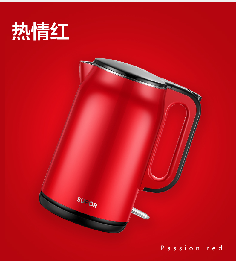 1.7L Electric Kettle Household Open Portable Kettle Stainless Steel Insulation Large Capacity Tea Making Automatic Power Off 11