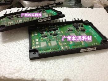 Spot YPPD-J007A 4921QP1024A Plasma LCD--SMKJ