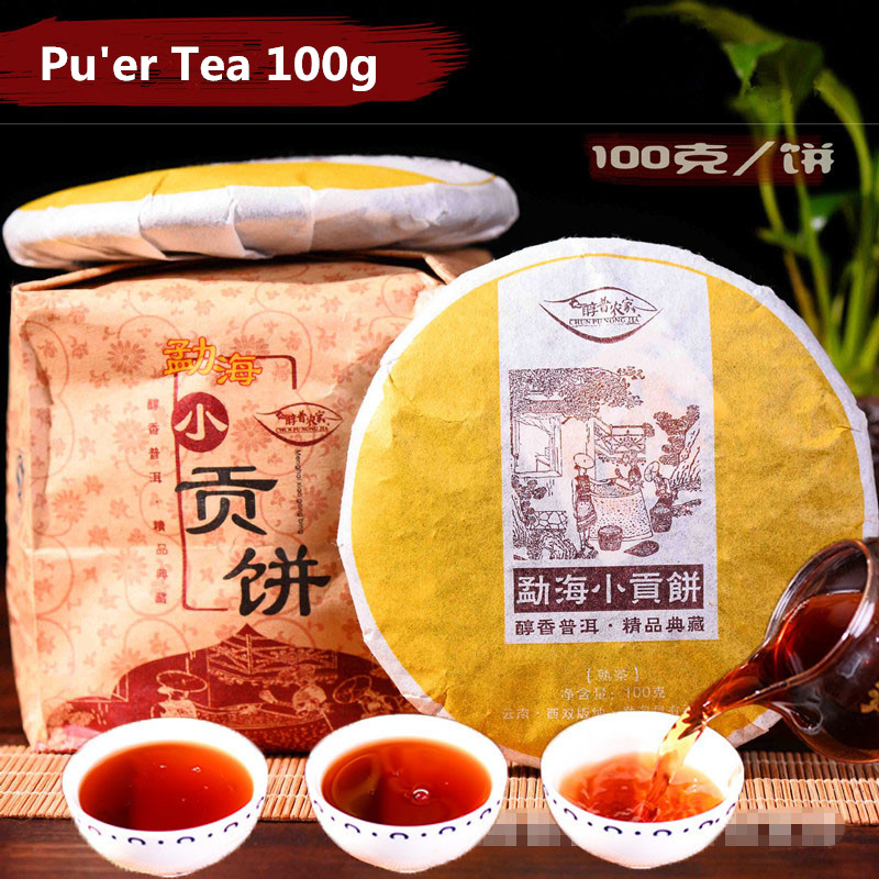 2019 Yr 100g Pu'er Tea China Yunnan Ripe Pu-erh Tea Golden Bud Cooked Pu-erh Ancient Tea Leaves For Health Care Lose Weight Tea