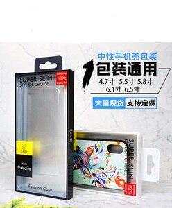 Розничная упаковка из ПВХ 50 шт./лот, упаковочные коробки для телефона iphone 11 pro max XR 7 8 6s samsung s10 s10e Note 8 9 10